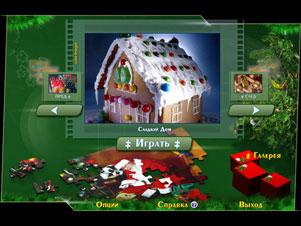 игра новогодние пазлы puzzle