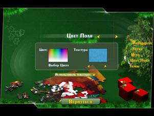 игра новогодние пазлы puzzle 1